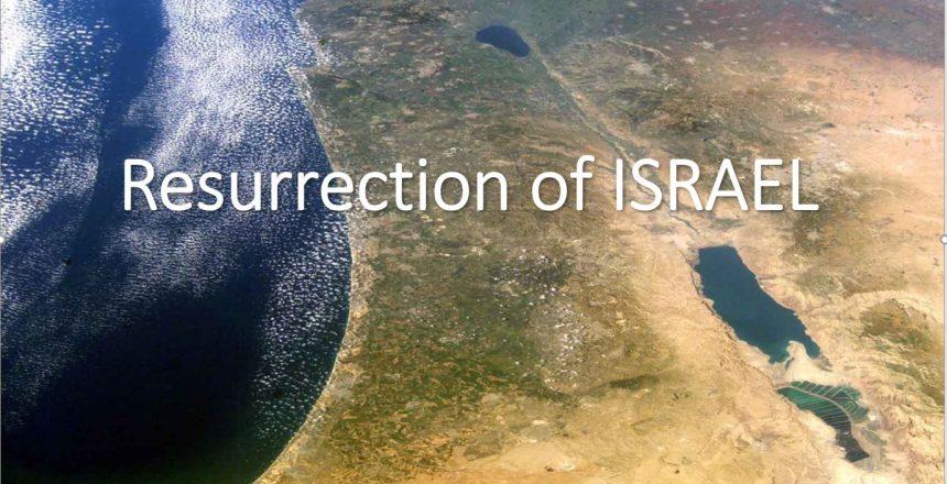 Resurrection of Israel 2020
